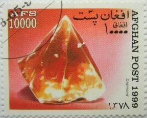 Diamant 1999
