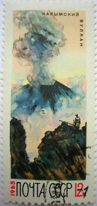 Volcan Karimski en éruption - 1965